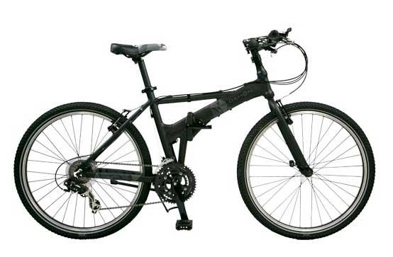 Bicicleta pliabila Dahon Espresso